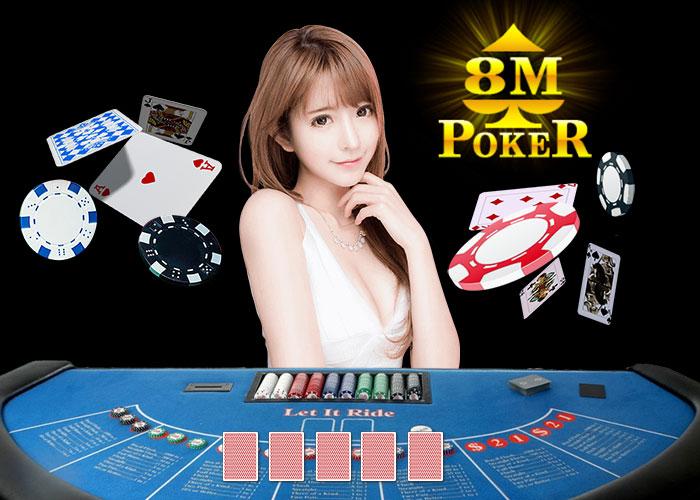 8MPOKER – Poker Online Terbaik – JudiPulsa